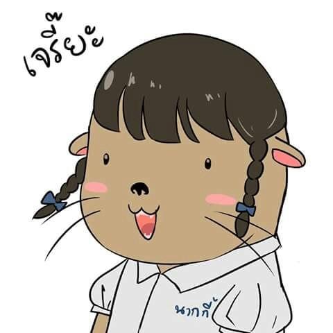 Go to Chrisjunior Drabik's profile