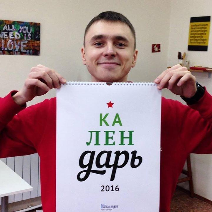 Avatar of user Dmitry Fadeev
