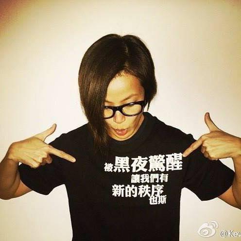 Go to Ellen Liu's profile
