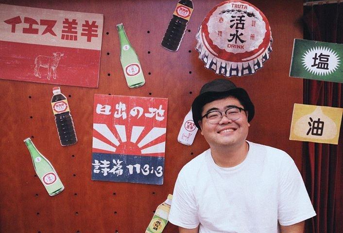 Go to 得安 陳's profile