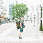 Avatar of user Johnny Chau