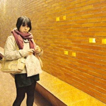 Go to AYUNE TANISUGI's profile