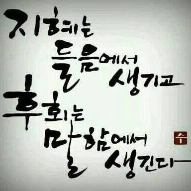 Go to wonseok kim's profile