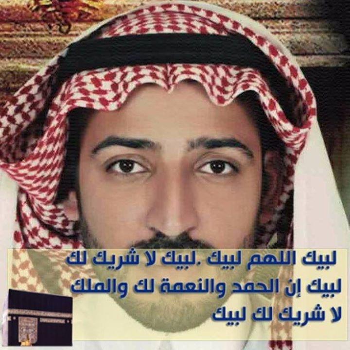 Go to Abdulaziz Alkaltham's profile
