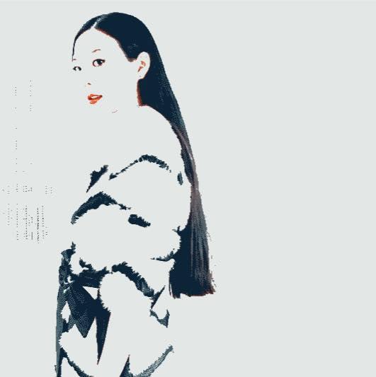 Go to Zoe Yang's profile