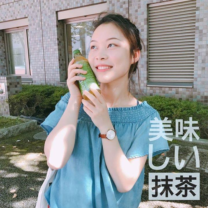 Go to Jiayu Chang's profile