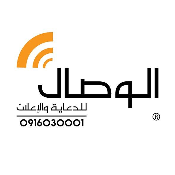 Avatar of user Alwasel Advertising