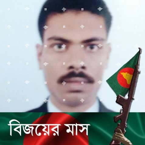 Avatar of user Dr md shahriar kabir