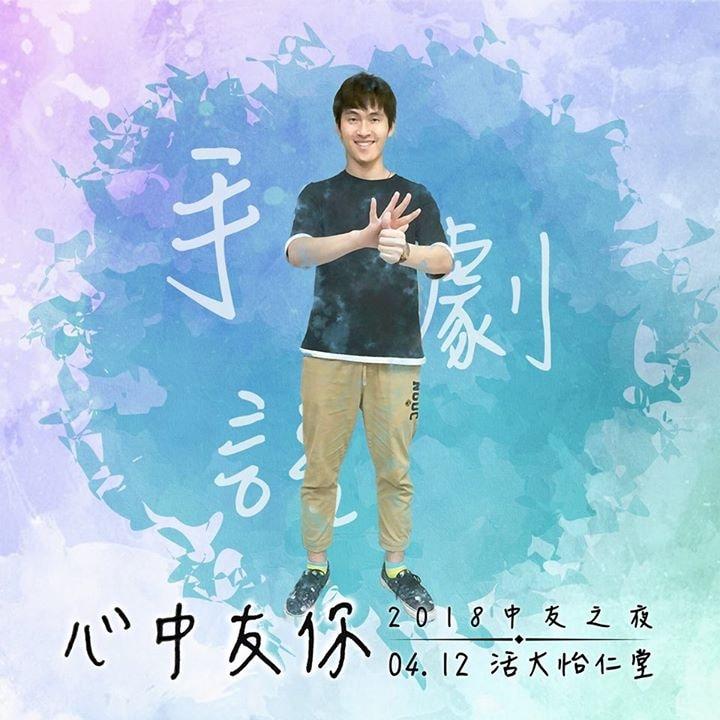 Go to Arthur Lin's profile