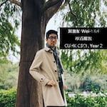 Avatar of user Shann Wei Yeh