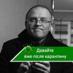 Avatar of user Maksym Diachenko